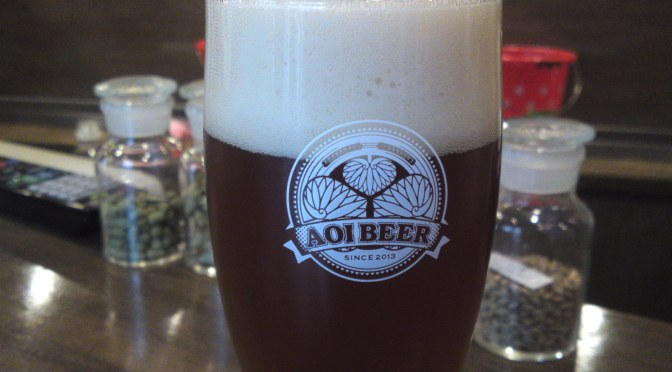 Dégustation de Bière Artisanale de Shizuoka: Brasserie Aoi Brewing-English Pale Ale