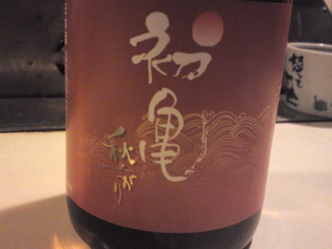 Dégustation de Saké de Shizuoka: Brasserie Hatsoukamé-Akiagari Honjozo Genshou