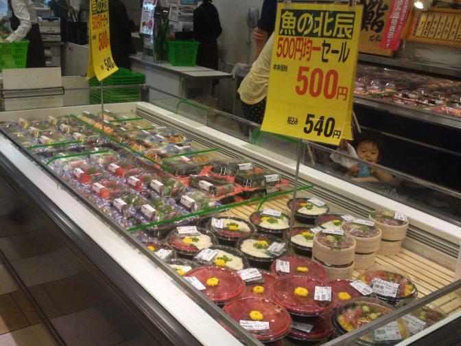 Le Japon ÀBon Marché: Bento de Sushi pour moins de 4 Euros!