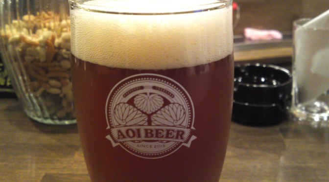 Dégustation de Bière Artisanale de Shizuoka: Brasserie Kuraya-Narusawa-Hansharo Beer Nouhei Steam