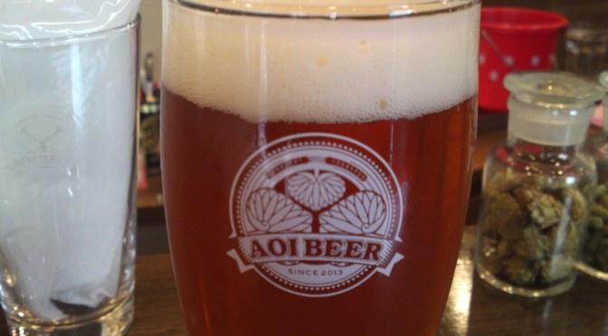 Dégustation de Bière Artisanale de Shizuoka: Brasserie Aoi Brewing-IPA