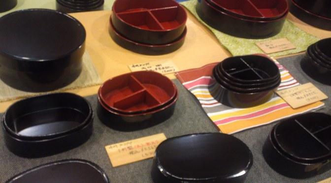 Boîte de Bento «Ikawa Mempa» de Shizuoka!