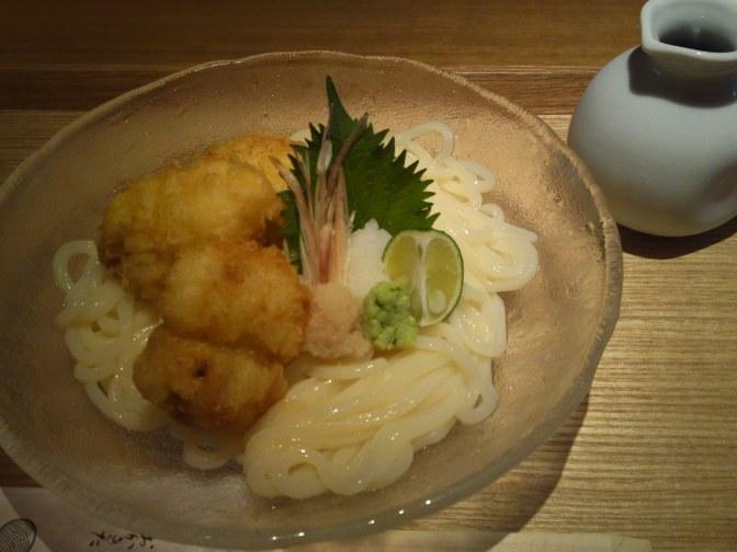 Restaurant de Oudon à Kyoto: Okakita!