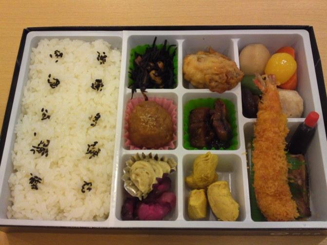 Èkiben: Bento Des Chemins De Fer, Découverte Des Gastronomies Locales au Japon!