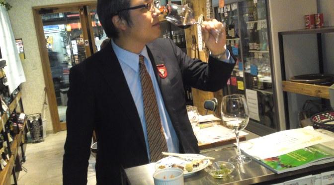Dégustation des Vins du Domaine GRACE WINE (Préfecture de Yamanashi), La Sommeliere, Ville de Shizuoka!