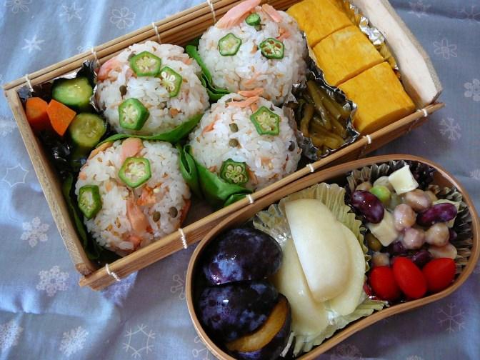 Bento: Un Art Gastronomique Familial!