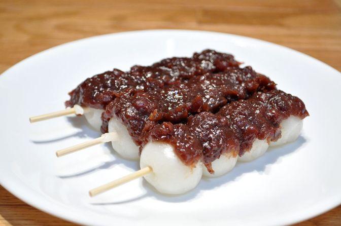 Wagashi/Gâteaux Japonais Végétariens & Végétaliens 2: Recette-Anko/Pâte de Haricots Rouges