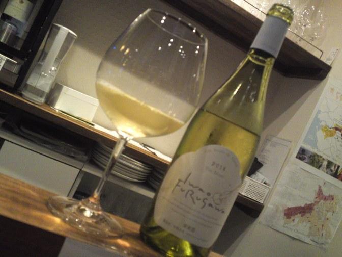Dégustation de Vin Japonais: Coco Farm Winery-«Iwao Furugawa» Blancà La Sommeliére dans la Ville de Shizuoka!