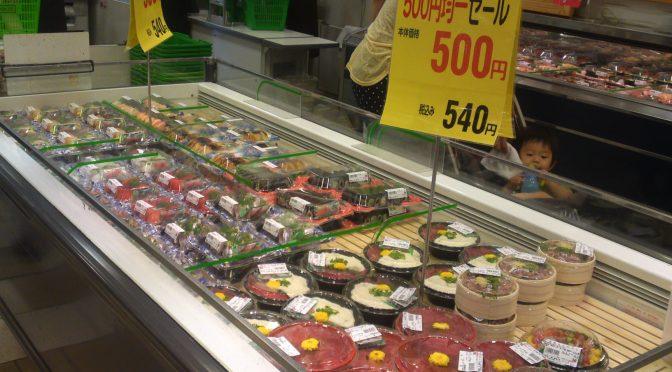 Déjeuners de sushiá emporter pour moins de 5 Euros au Marché de Parché dans la Villede Shizuoka!