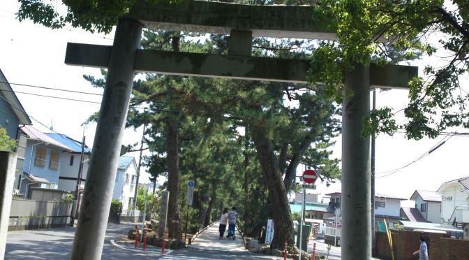 La Légende de Hagoromo dans la Forêt de Pins de la Plage de Miho, Shimizu Ku, Ville de Shizuoka!