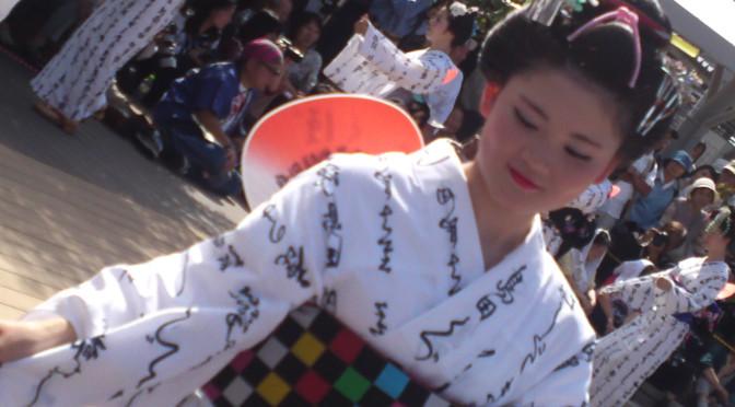 Les 3 Grands Festivals de la Ville de Shimada en 2016 et Aprés 2: Festival de Shimada Magé (Coiffure)-島田髷まつり