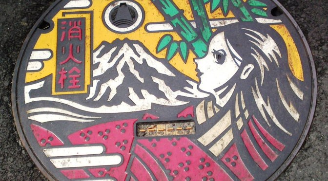 Art Urbain Japonais: Une Introduction aux Plaques d'Egout!