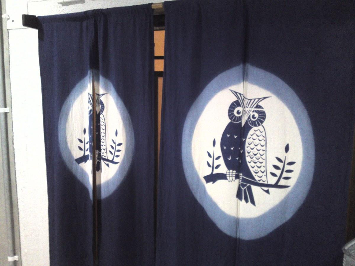 Art Urbain Japonais: Noren//暖簾/Rideaux d'Entrée