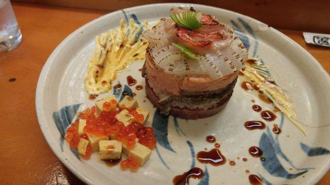 Art Sushi: Millefeuille de Sushi Grillé par Chef Kenta Birukawa au Restaurant Sushi Ko dans la Ville de Shizuoka!