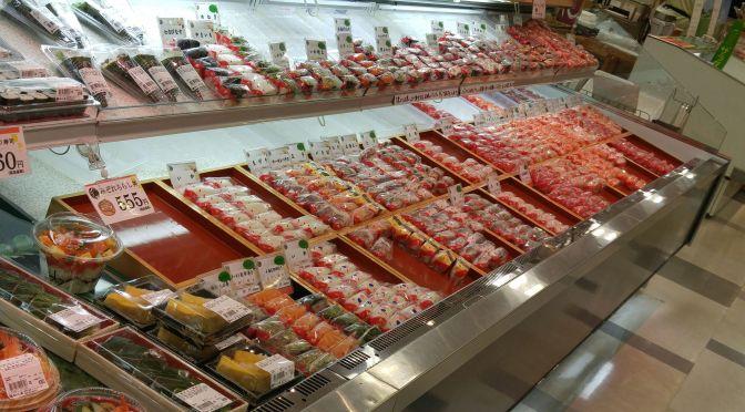 Japon à bon marché: Composez votre repas sushi au Grand Magasin Parché dans la Ville de Shizuoka