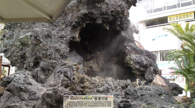 Atami: Une Ville Thermale d'Antan dans la Préfecture de Shizuoka!