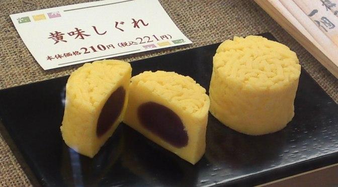 Gâteaux Végétaliens Japonais: Wagashi à la Pâtisserie Friand Kadoya dans la Ville de Shizuoka!