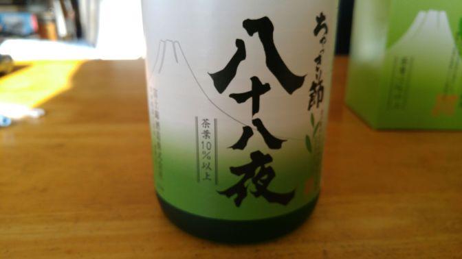 Shochu au Thé vert de Shizuoka: Hachijyuhachiya Chakkiri Bushi!