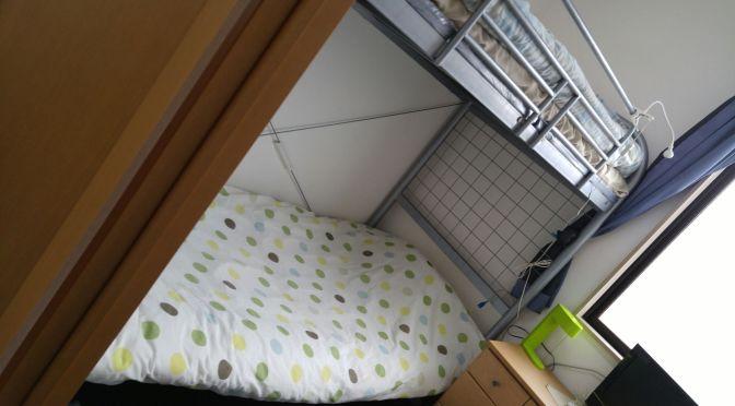 Hôtel de Routards: Momotaro International House dans la Ville de Shizuoka!