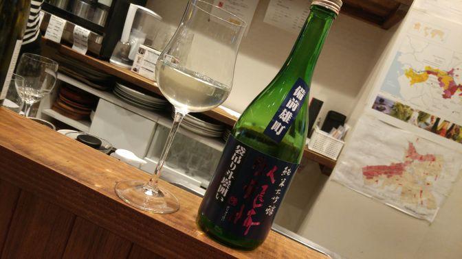 Dégustation de Saké de Shizuoka: Brasserie Sanwa-Garyubai Jumai Daiginjo Nama Genshu Fukuro Tsuri Tobin Kakoi (Faite à La Sommelière dans la Ville de Shizuoka)