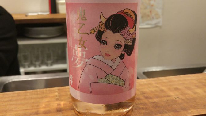Dégustation de Saké de Shizuoka: Brasserie Oomuraya-Tokubetsu Junmai «Oniotomé» Yumé (Faite à La Sommelière dans la Ville de Shizuoka)