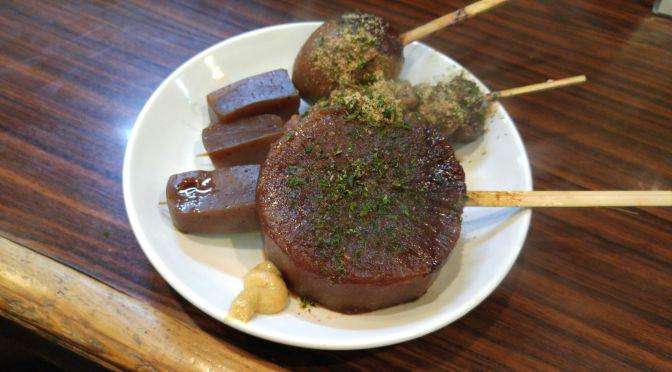 Aliment-réconfort Gastronomique de Shizuoka: Oden!
