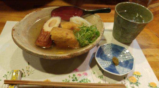 Oden (Pot-au-feu japonais) au Restaurant Yasaitei dans la Vile de Shizuoka!