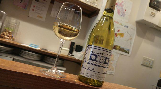 Dégustation de Vin Japonais: Préfecture de Yamanashi-The Jewels of Kisvin 2012, Viniferia Mix 34 Blanc par Team Kisvin & Château Sakaori (Faite à La Sommelière dans la Ville de Shizuoka)