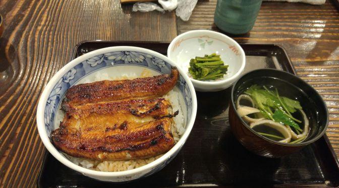 Gastronomie Japonaise: Déjeuner d'Anguilles au Restaurant «Unagi no Hirota», Ville de Gotemba!
