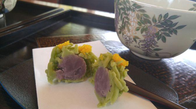 Thé Vert et Gâteaux Wagashi dans le Jardin Japonais Momijiyama dans le Parc de Sumpu, Ville de Shizuoka!