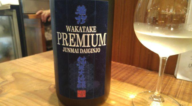 Dégustation de Saké de Shizuoka: Brasserie Oomuraya-Wakataké Premium Junmai Daiginjo Genshu Homarefuji (Faite à La Sommelière dans la Ville de Shizuoka)