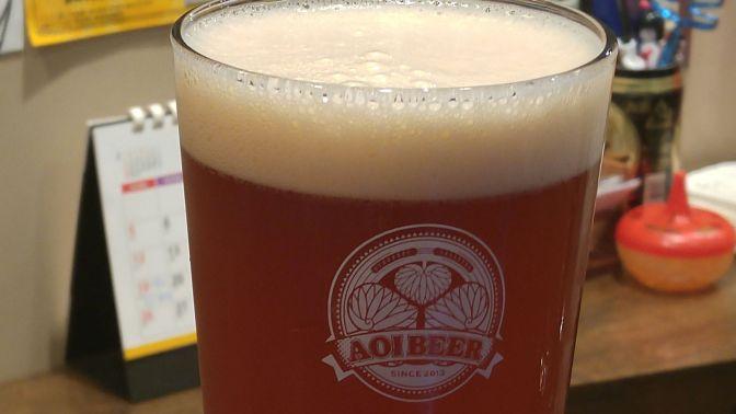 Dégustation de bière de Shizuoka: Brasserie Aoi Brewing-Cracked Fingers American IPA