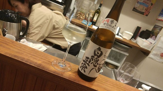Dégustation de saké de Shizuoka: Brasserie Takashima-Hakuin Masamune Tokubetsu Junmai (Faite à La Sommelière dans la Ville de Shizuoka)