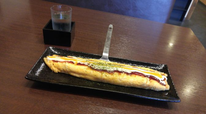 Rouleau d'Oeufs et de Porc Style Osaka À «Tonbo» dans la Ville de Shimada
