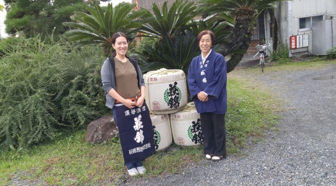 Visite de la Brasserie de Saké Haginishiki dans la Ville de Shizuoka!