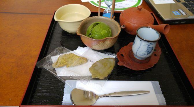 Café de Thé Vert organique: TEA TIME MARUHA par Yoshihara Matsushita dans la Ville de  Kakegawa!